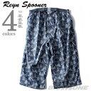 【送料無料】【大きいサイズ】【メンズ】[3L・4L・5L・6L]REYN SPOONER(レインスプーナー) ステテコ【USA直輸入】12153200