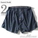 【大きいサイズ】【メンズ】DANIEL DODD ボーダー柄ニットトランクス【春夏新作】azup-17501