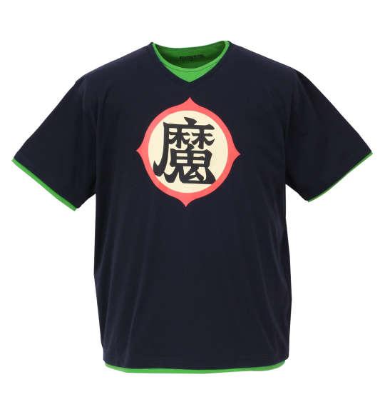 【大きいサイズ】【メンズ】 DRAGONBALL Z ピッコロ大魔王なりきり半袖Tシャツ ダークネイビー 1178-7622-1 [3L・4L・5L・6L]