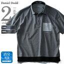 【大きいサイズ】【メンズ】DANIEL DODD ボーダー胸ポケット付き半袖ポロシャツ【春夏新作】azpr-180276