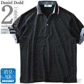 大きいサイズ メンズ DANIEL DODD ドット柄 スキッパー 半袖 ポロシャツ 春夏新作 azpr-1902128