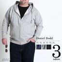 【送料無料】【大きいサイズ】【メンズ】DANIEL DODD 無地フルジップパーカー【春夏新作】azsw-170107