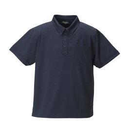 大きいサイズ メンズ Mc.S.P DRYハニカムメッシュB.D半袖ポロシャツ ネイビー 1158-8560-3 [3L・4L・5L・6L・8L・10L]