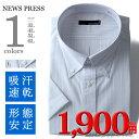 【大きいサイズ】【メンズ】NEWS PRESS 半袖ワイシャツ 形態安定加工 ボタンダウンシャツ ehnp90-71