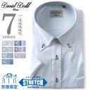 【2点目半額】【大きいサイズ】【メンズ】DANIEL DODD 半袖ワイシャツ ボタンダウン ストレッチ 形態安定 d584az101
