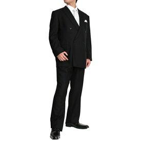 礼服 メンズ 大きいサイズ La Pava(ラ・パーバ) 4ツ釦1ツ掛け ダブルフォーマルスーツ ブラックフォーマル 礼服 喪服 結婚式 冠婚葬祭 8500