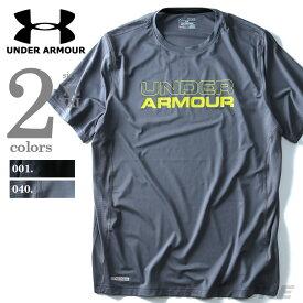 大きいサイズ メンズ UNDER ARMOUR(アンダーアーマー) 半袖フィットデザインスポーツTシャツ【USA直輸入】1302666