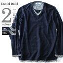 【大きいサイズ】【メンズ】DANIEL DODD タックボーダーロングTシャツ【秋冬新作】azt-170418