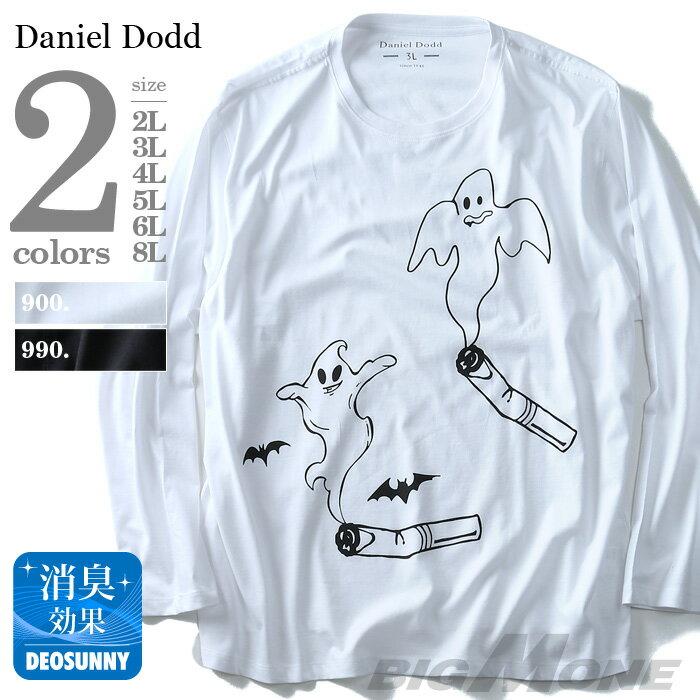 【大きいサイズ】【メンズ】DANIEL DODD プリントロングTシャツ オーガニックコットン使用【秋冬新作】azt-170402