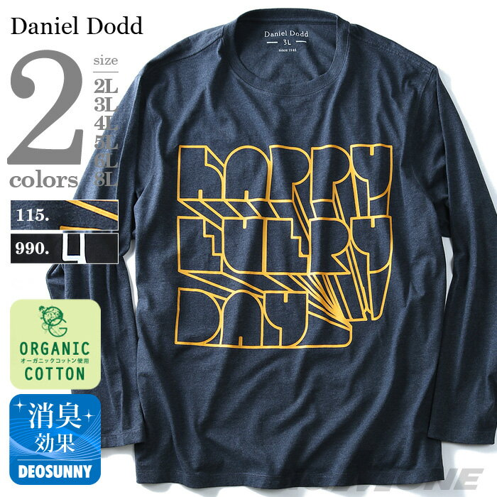 【大きいサイズ】【メンズ】DANIEL DODD プリントロングTシャツ オーガニックコットン使用【秋冬新作】azt-170404