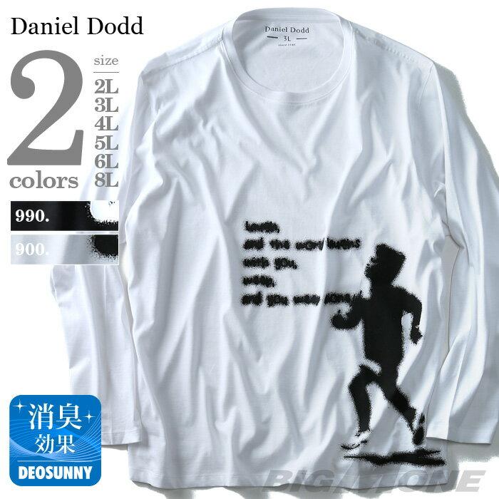 【大きいサイズ】【メンズ】DANIEL DODD プリントロングTシャツ オーガニックコットン使用【秋冬新作】azt-170407