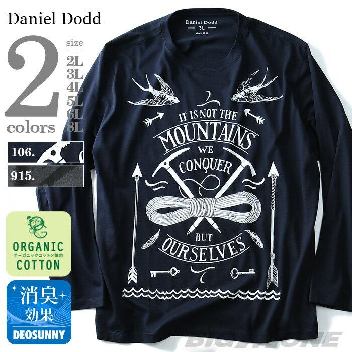 【大きいサイズ】【メンズ】DANIEL DODD プリントロングTシャツ オーガニックコットン使用【秋冬新作】azt-170408