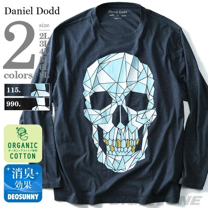【大きいサイズ】【メンズ】DANIEL DODD プリントロングTシャツ オーガニックコットン使用【秋冬新作】azt-170409