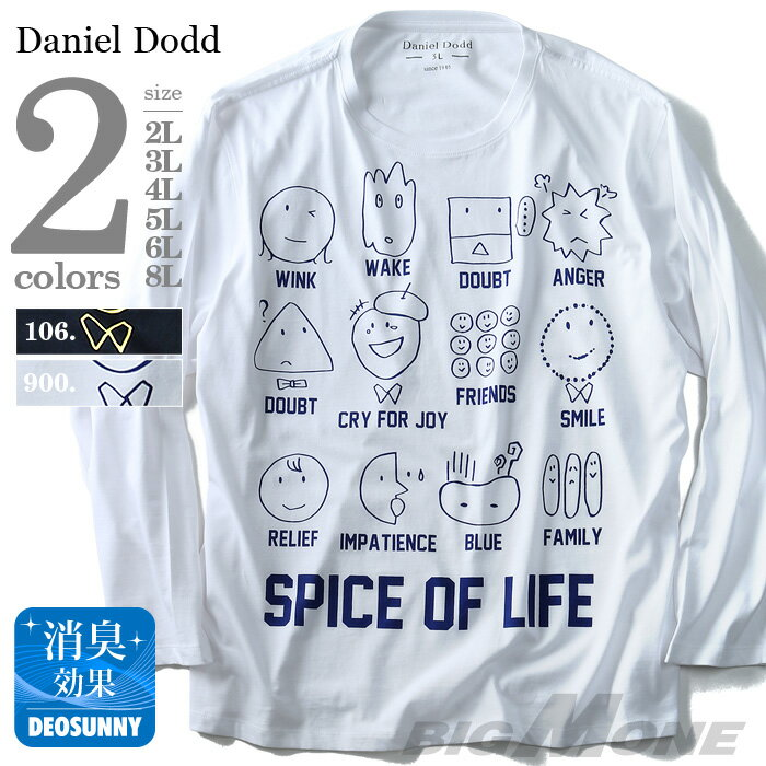 【大きいサイズ】【メンズ】DANIEL DODD プリントロングTシャツ オーガニックコットン使用【秋冬新作】azt-170410