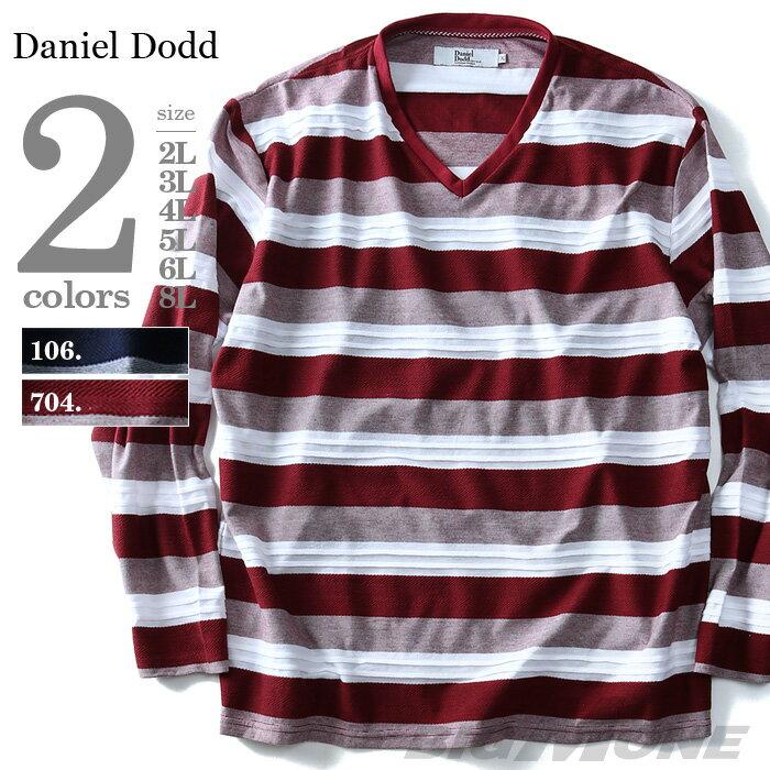 【大きいサイズ】【メンズ】DANIEL DODD 変形ボーダー柄VネックロングTシャツ【秋冬新作】azt-170417