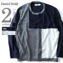 【大きいサイズ】【メンズ】DANIEL DODD クレージーパターンニットロングTシャツ【秋冬新作】azt-170416