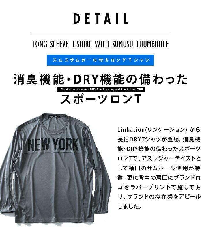 【大きいサイズ】【メンズ】LINKATION スムスサムホール付ロングTシャツ la-t180402