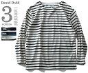 【タダ割】【大きいサイズ】【メンズ】DANIEL DODD ヘヴィウェイトボーダーロングTシャツ azt-180431
