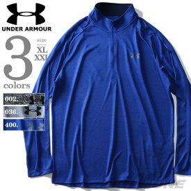 【大きいサイズ】【メンズ】UNDER ARMOUR(アンダーアーマー) ラグランスリーブ ハーフジップロングTシャツ【USA直輸入】1328495