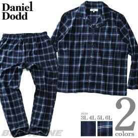 大きいサイズ メンズ DANIEL DODD 長袖 フランネル パジャマ azpj-200501