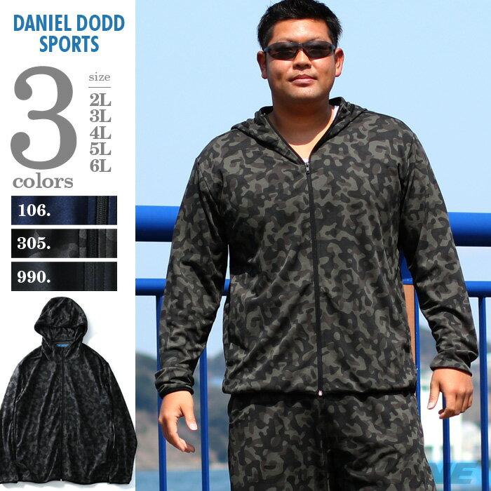 フルジップスポーツパーカー 大きいサイズ メンズ DANIEL DODD 【春夏新作】azcj-180103
