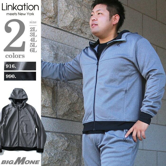 【大きいサイズ】【メンズ】LINKATION セットアップ ポンチスポーツパーカー la-cj180403