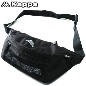 大きいサイズ メンズ Kappa カッパ ウエスト ポーチ 春夏新作 kpz-952z