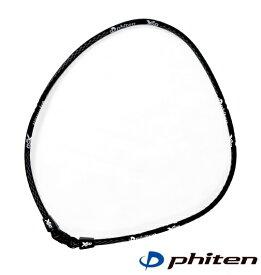 大きいサイズ メンズ Phiten ラクワネックX50 ブラック 1149-2353-2 [F]