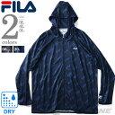 大きいサイズ メンズ FILA フィラ 総柄 フルジップ パーカー fm5057