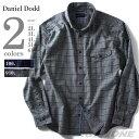 【送料無料】【大きいサイズ】【メンズ】DANIEL DODD 長袖フランネルチェックワイドボタンダウンシャツ azsh-150423