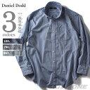 【送料無料】【大きいサイズ】【メンズ】DANIEL DODD 長袖先染めチェックボタンダウンシャツ azsh-160106
