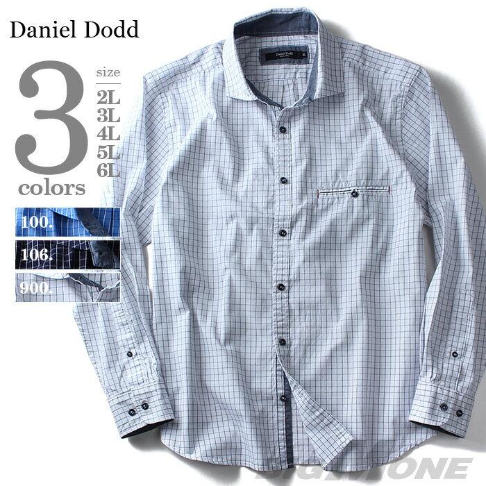 【送料無料】大きいサイズ メンズ DANIEL DODD 長袖先染チェックワイドカラーシャツ azsh-160110 父の日無料ラッピング