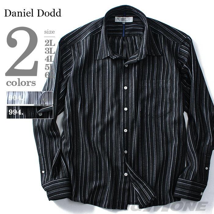 【大きいサイズ】【メンズ】DANIEL DODD 長袖ストライプレギュラーシャツ azsh-160418