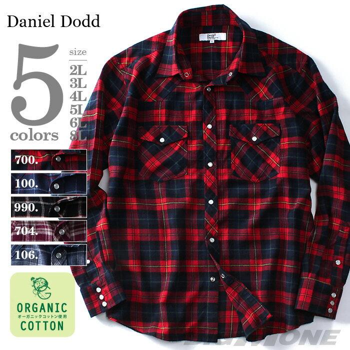 【大きいサイズ】【メンズ】DANIEL DODD 長袖フランネルチェックウエスタンシャツ オーガニックコットン使用 azsh-160405