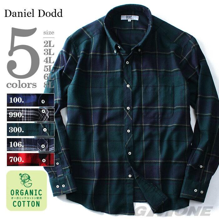 【大きいサイズ】【メンズ】DANIEL DODD 長袖フランネルチェックボタンダウンシャツ オーガニックコットン使用 azsh-160406