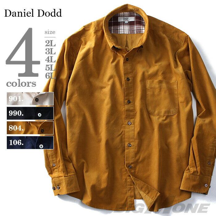 【大きいサイズ】【メンズ】DANIEL DODD 長袖コーデュロイボタンダウンシャツ azsh-160521