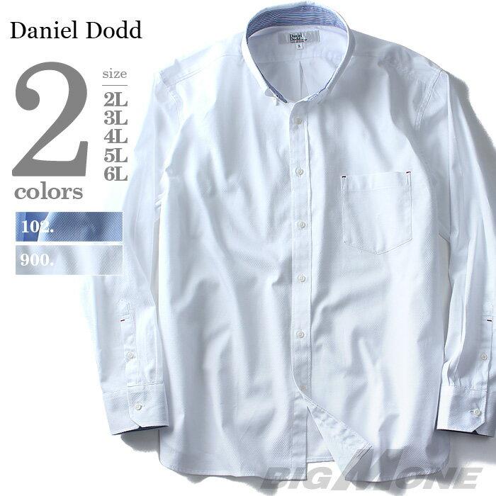 【送料無料】【大きいサイズ】【メンズ】DANIEL DODD 長袖地柄ドビーレギュラーシャツ azsh-170104