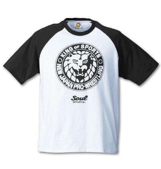 【送料無料】【大きいサイズ】【メンズ】 SOUL SPORTS×新日本プロレス ラグラン半袖Tシャツ ホワイト×ブラック 1168-4350-1 [3L・4L・5L・6L]
