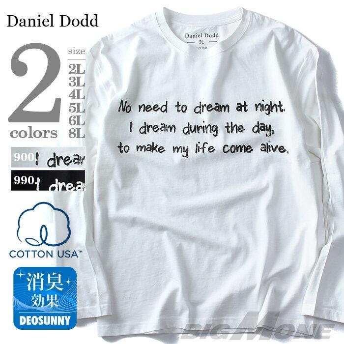 【タダ割】【大きいサイズ】【メンズ】DANIEL DODD コットンUSA プリントロングTシャツ(dream) azt-160402