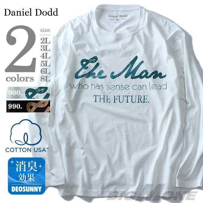 【タダ割】【大きいサイズ】【メンズ】DANIEL DODD コットンUSA プリントロングTシャツ(THE MAN) azt-160403