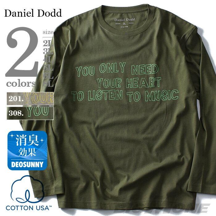 【タダ割】【大きいサイズ】【メンズ】DANIEL DODD コットンUSA プリントロングTシャツ(YOU ONLY NEED) azt-160410