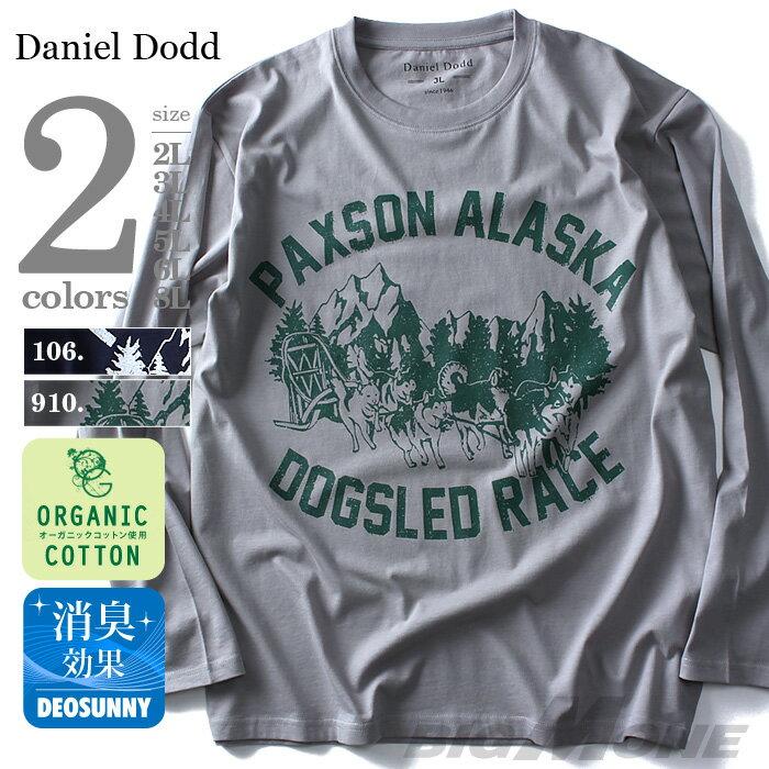 【タダ割】【大きいサイズ】【メンズ】DANIEL DODD オーガニック プリントロングTシャツ(PAXSON ALASKA) azt-160422