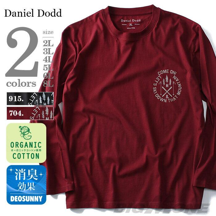 【タダ割】【大きいサイズ】【メンズ】DANIEL DODD オーガニック プリントロングTシャツ(COME ON!) azt-160425
