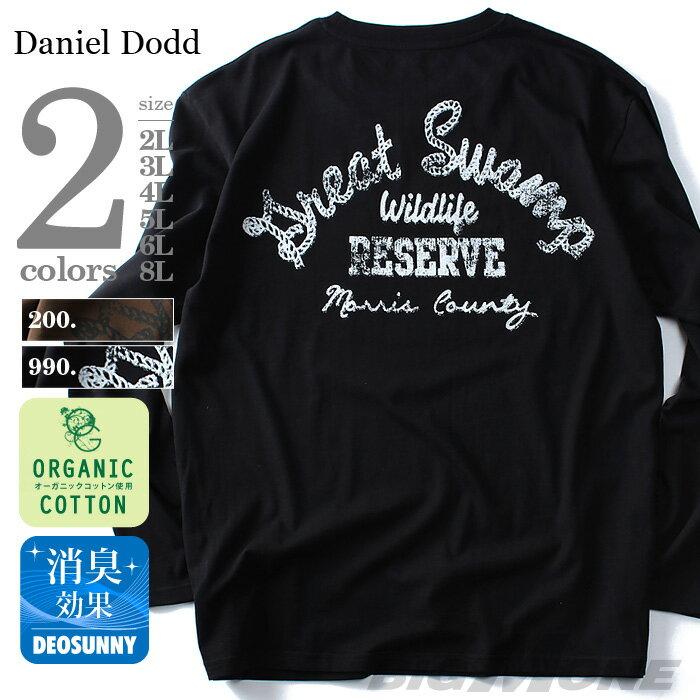 【タダ割】【大きいサイズ】【メンズ】DANIEL DODD オーガニック バックプリントロングTシャツ(RESERVE) azt-160429