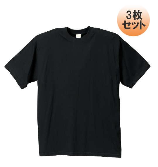 【送料無料】大きいサイズ メンズ クルーTシャツ3枚パック ブラック 1158-5180-2 [3L・4L・5L・6L・7L・8L]