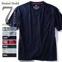 【タダ割】【送料無料】【大きいサイズ】【メンズ】DANIEL DOOD 消臭テープ付Vネック無地半袖Tシャツ azt-150299