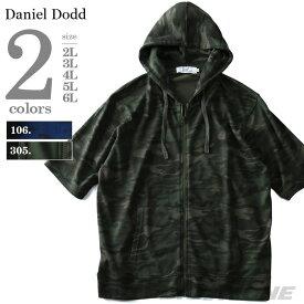 【大きいサイズ】【メンズ】DANIEL DODD カモフラ柄フルジップパーカー azcj-1802103