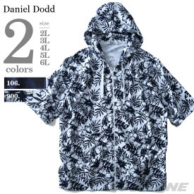 【大きいサイズ】【メンズ】DANIEL DODD ボタニカル柄フルジップパーカー azcj-1802104