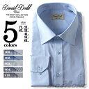 【2点目半額】【送料無料】【大きいサイズ】【メンズ】DANIEL DODD 長袖ワイシャツ レギュラー d454az103