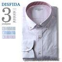 【2点目半額】【送料無料】【大きいサイズ】【メンズ】DISFIDA 長袖ワイシャツ ワイドボタンダウン シングル 46711